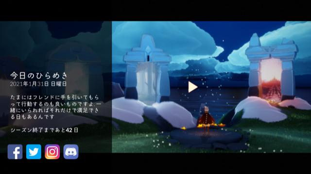 game start image