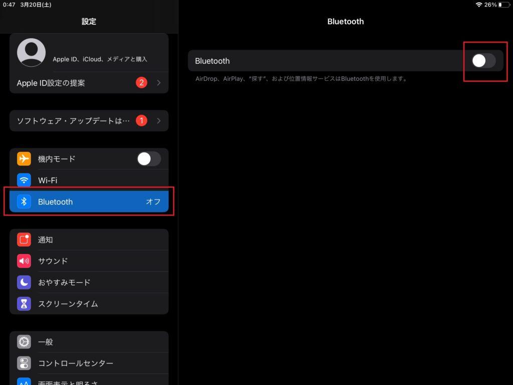 iPadの設定画面でBluetoothをオンにする